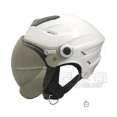 GP5 GP-5 020半罩安全帽  泡泡鏡雪帽《素色系列》