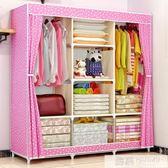 衣櫃 鋼架加固加厚 簡易衣櫃加粗鋼管防塵大號收納布衣櫥 韓慕精品 YTL
