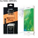 NISDA OPPO R7s 鋼化 9H 0.33mm玻璃螢幕貼