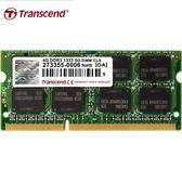 Transcend 創見 DDR3 1333 4GB 雙面顆粒 筆記型電腦用記憶體 (TS512MSK64V3N)