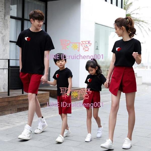 親子裝夏裝一家三口四口父子夏季潮母子母女全家套裝【聚可愛】