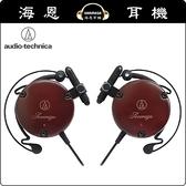 【海恩數位】日本鐵三角 ATH-EW9 原木耳掛耳機 無壓迫感 世界限量版櫻花木耳機