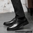 FINDSENSE品牌 秋款 新款 日本 男 高品質 真皮 商務 男女 舒適 小