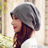 帽子女士春秋季時尚包頭帽防風透氣月子帽頭巾秋冬保暖光頭化療帽 卡布奇諾