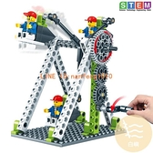 齒輪拼裝積木機械組兼容樂高男孩開發智力玩具【白嶼家居】