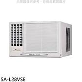 SANLUX台灣三洋變頻左吹窗型冷氣4坪SA-L28VSE