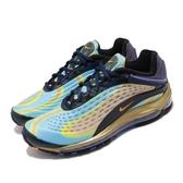 Nike 休閒鞋 Air Max Deluxe 藍 彩色 男鞋 運動鞋 氣墊 【PUMP306】 AJ7831-400