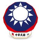 親子創意手作-中華民國國旗造型展示球-國旗造型設計,防水、撕不破,親子互動創意手作