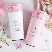 大肚保溫杯女男學生情侶款創意一對韓版便攜小型個性簡約水杯子瓶 qf25542【夢幻家居】