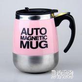 磁石防漏電動咖啡杯馬克杯自動攪拌杯不銹鋼 BF3451『男神港灣』