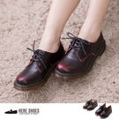[Here Shoes]2色 嚴選全真牛皮質感馬汀鞋 透明牛津底耐磨好穿 低粗跟馬汀靴 馬丁鞋 休閒皮鞋─KMC03