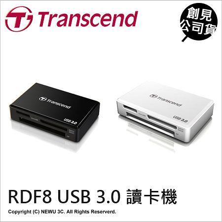 創見 transcend RDF8 USB 3.0多功能讀卡機 TS-RDF8  F8 【可刷卡】 支援CF/SDHC/SDXC/microSD 薪創