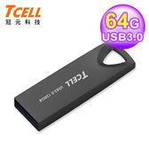 【TCELL 冠元】USB3.0 64GB 浮世繪鋅合金隨身碟/墨黑
