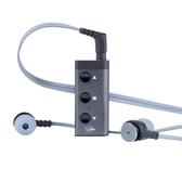[富廉網] 【TCSTAR】 迪士達 雙全電子 TCE6845 鋁合金領夾式藍芽接收器