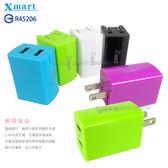 ◆Xmart AC210 5V/2.4A 雙孔 USB 旅充頭/旅充/充電器/SAMSUNG HTC SONY ASUS MI 華為 APPLE OPPO NOKIA LG