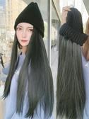 假髮帽假髮女長髮冬天針織毛線帽子假髮一體女時尚網紅長直髮自然全頭套