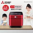 【三菱MITSUBISHI】日本原裝6人份蒸氣回收IH電子鍋  寶絢紅(NJ-EXSA10JT)