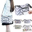 嬰兒推車掛袋條紋月型收納袋置物袋單肩包-321寶貝屋