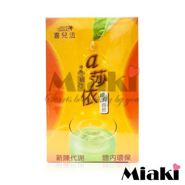 黃馬琍老師喜兒法a莎依纖鮮自然12包/盒 *Miaki*