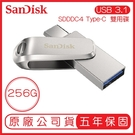 SanDisk 256GB Ultra®...