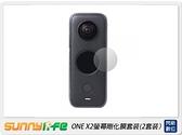 Sunnylife ONE X2螢幕剛化膜套装 2套装(OneX2,公司貨)INSTA360