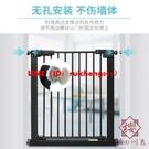狗狗圍欄攔狗柵欄家用欄桿護欄免打孔寵物隔離門【櫻田川島】