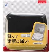 2DS周邊 日本知名大廠 CYBER日本原裝 輕量化 半硬包 主機包 硬殼包 黑色款【玩樂小熊】
