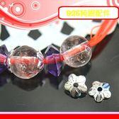 銀鏡DIY S925純銀DIY材料/4mm亮面5瓣梅花造型花蓋/珠托R~手作串珠/水晶提昇質感(不過敏/不褪色)