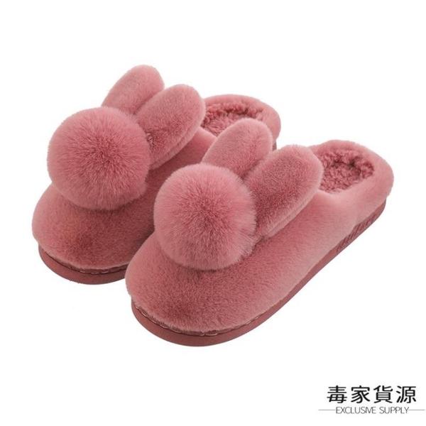 棉拖鞋女厚底防滑立體毛絨保暖家用室內情侶可愛月子鞋【毒家貨源】