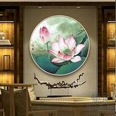 荷花十字繡客廳線繡滿繡現代小件掛件臥室【極簡生活】