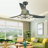 吊扇 北歐現代簡約吊扇燈客廳LED後現代客廳美式餐廳電扇變頻大風扇燈 igo 第六空間