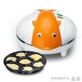 特賣蛋糕機電餅鐺蛋糕機二合一迷你卡通蛋糕機全自動多功能小電餅鐺雙面加熱220v