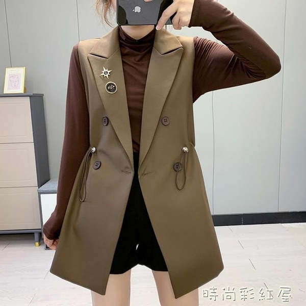 西裝馬甲女2020春秋韓版英倫風外搭無袖背心坎肩抽繩收腰馬夾外套「時尚彩紅屋」