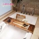 浴缸架 竹木制伸縮浴缸架防滑浴缸置物架浴室浴盆多功能泡澡手機平板支架【快速出貨八折下殺】