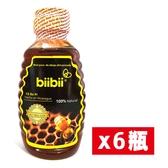 【東勝】BIIBII尼加拉瓜 野生百花蜜 6瓶裝