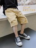 兒童工裝短褲2020童裝夏裝中大童休閒中褲韓版洋氣潮男童褲子純棉 雙11提前購