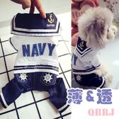 寵物衣服寵物小型犬貴賓犬泰迪小狗狗衣服夏季春夏裝四腳衣薄款海軍船長 曼莎時尚