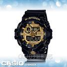 CASIO手錶專賣店 GA-710GB-...