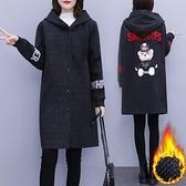 大尺碼斗篷 大碼女裝外套新款女小個子秋冬百搭加厚加棉保暖時尚大衣潮