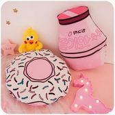 創意小抱枕頭睡覺粉色少女心個性可愛卡通沙發床頭辦公室靠墊igo    琉璃美衣