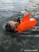 寵物泳衣 寵物救生衣狗狗泳衣網紅鯊魚泰迪法斗中大型犬玩水用品寵物游泳 城市科技