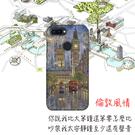 [ZB570TL 軟殼] ASUS ZenFone Max Plus (M1) X018D 手機殼 外殼 保護套 倫敦風情