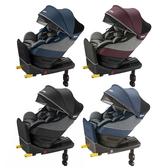 Aprica 愛普力卡 Cururlia plus 新型態迴轉式 座椅型 安全座椅/汽座