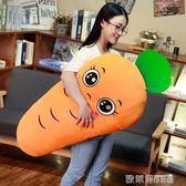 毛絨玩具 可愛創意胡蘿卜抱枕靠背墊床頭大靠背飄窗靠枕沙發辦公室睡覺 IGO  歐萊爾藝術館