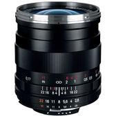 6期零利率 Zeiss 蔡司 Distagon T* 2/28 ZF.2 鏡頭 For Nikon 公司貨