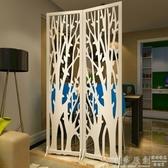屏風 發財樹屏風摺屏影視牆背景玄關時尚白色雕花摺疊屏風櫥窗擺設DF  維多