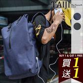 大容量後背包‧情侶款素色牛津布USB充電孔設計大容量雙肩後背包‧二色【NXA00205】-TAIJI-