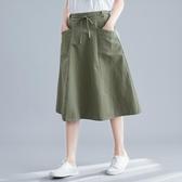 大碼女裝夏季文藝胖MM鬆緊腰系帶A字裙中長款顯瘦百搭半身裙 KV7187 『小美日記』