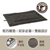【毛麻吉寵物舖】Bowsers極適寵物睡墊-石墨灰-M 寵物睡床/狗窩/貓窩/可機洗