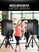 家庭音響 舞蹈室音響套裝會議健身房家庭KTV卡拉OK音箱功放專業舞房無線藍芽 220V JD 傾城小鋪